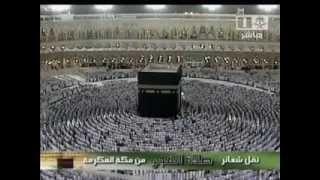 Un imam de la mecque inconnue,voix magnifique sourate maryam .