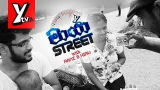 Ytv maya street 01