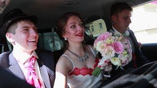 Сборы жениха и невесты  Тематический выкуп Стиляги