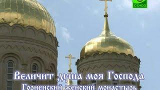 Горненский монастырь в Иерусалиме(Документальный фильм., 2013-11-14T16:06:53.000Z)