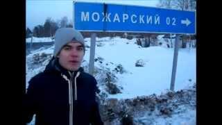 Дмитрий Такиев - моя деревня