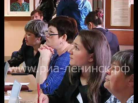 Ярмарка вакансий для ленинск-кузнечан предпенсионного возраста