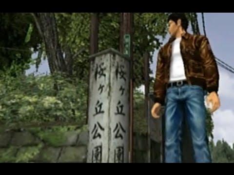 Shenmue (Dreamcast) Playthrough - NintendoComplete