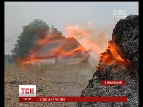 Житомирські рятувальники не встигають гасити підпали стерні на полях