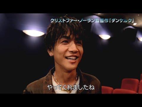 三代目JSB岩田剛典、映画『ダンケルク』を熱く語る