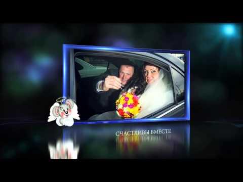 Фото и видео съемка тел.: 271-88-79 Свадебное слайд шоу Алексея и Ирины 13.03.2015