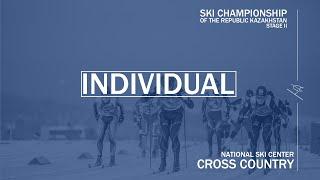 FIS Чемпионат РК по лыжным гонкам индивидуальная гонка свободным ходом 15 10км