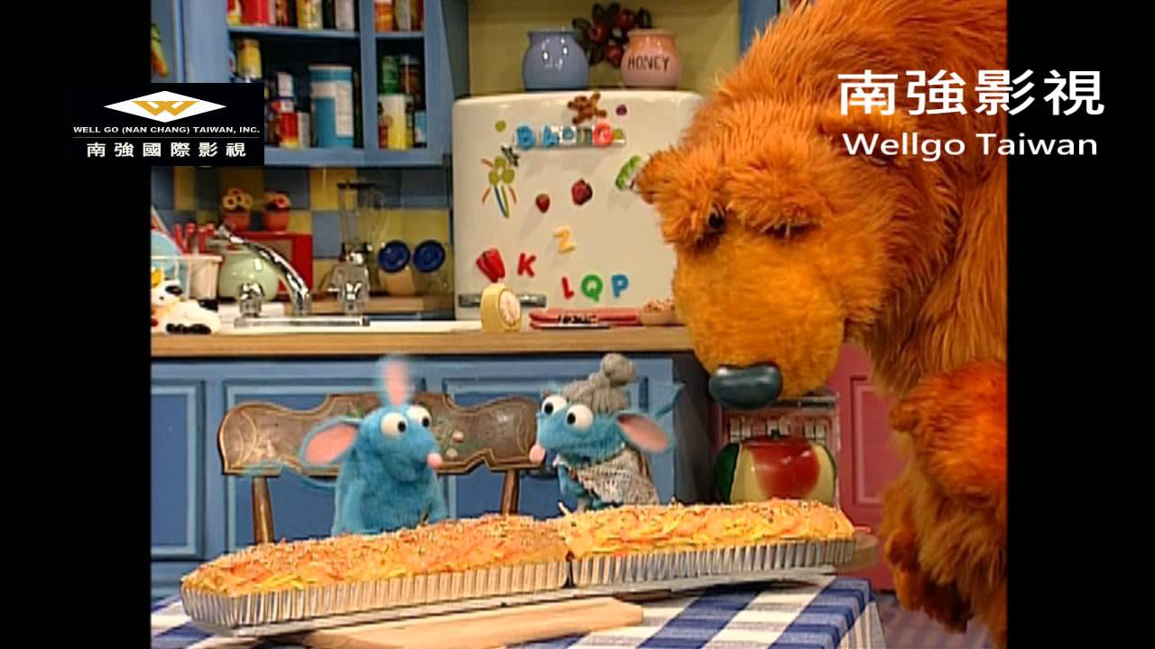 大熊貝兒藍色的家歡樂一家親 youtube