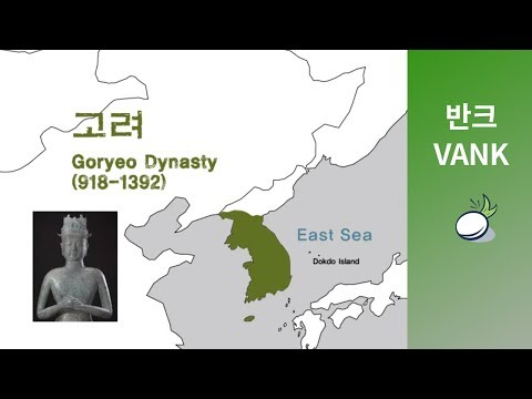 Korean history - Goryeo,the birth dynasty of Movable Metal Type Printing technology