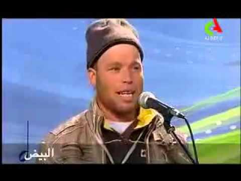 alhan wa chababe 2014 el bayad