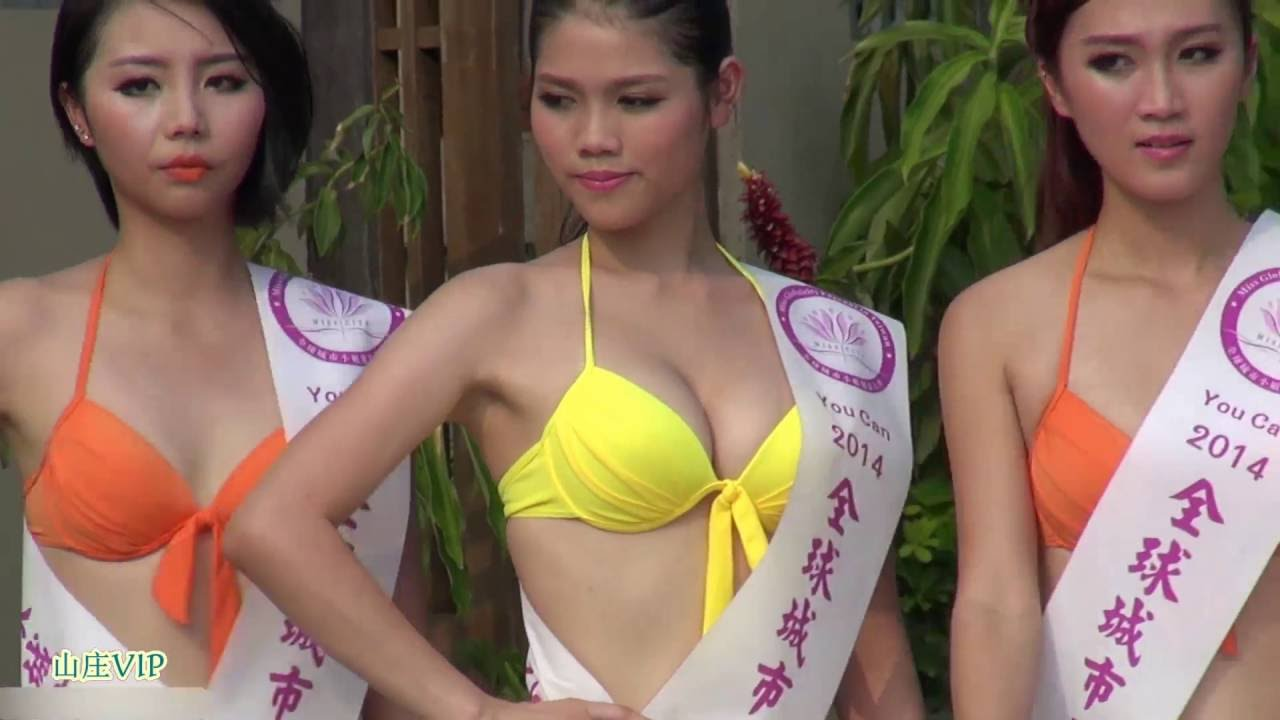 The most beautiful Taiwan girls: Miss Gobalcity Pageant in Taiwan - 2014
