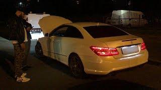Mercedes E class coupe 2012 года до 900 тысяч ! Ничто не предвещало беды !