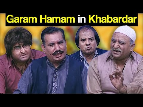 Khabardar Aftab Iqbal 10 December 2017 - Garam Hamam in Khabardar - Express News