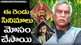 Khaidi No 150 and Gautamiputra Satakarni are the REASON for Small Budget Films LOSS | Tammareddy