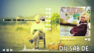 Dil Sab De Vakhre (Audio)- Satinder Sartaj - Full Punjabi song 2018