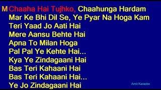 Chaaha Hai Tujhko - Udit Narayan Anuradha Paudwal Duet Hindi Full Karaoke with Lyrics