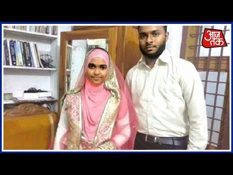 Dating Muslim Men