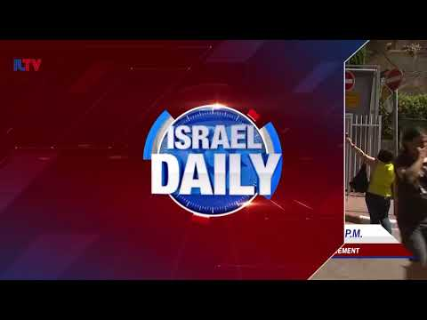 Your Morning News From Israel - July 11, 2018
