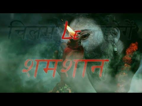 sawan-status-/-sawan-status-video-2020-/-mahakal-status,-mahadev-status-new-,-sawan-ka-status.