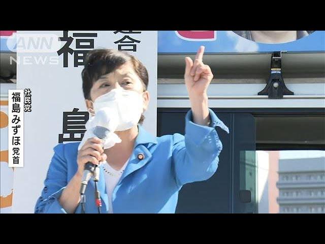 「自民の大企業・富裕層優遇で貧困と格差が拡大した」社民・福島党首