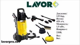 lavor one extra 135 обзор