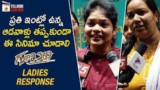 Ladies Response on Guna 369 Movie | Kartikeya | Anagha | 2019 Latest Telugu Movies | Telugu Cinema