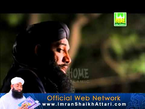 Ye Watan Tumhara Hai(Mili Naghma)-Imran Shaikh Attari-New Ramzan Album(2012)