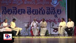 Part 3 : Garikipati Narasimha Rao Gari performing Ashtavadhanam