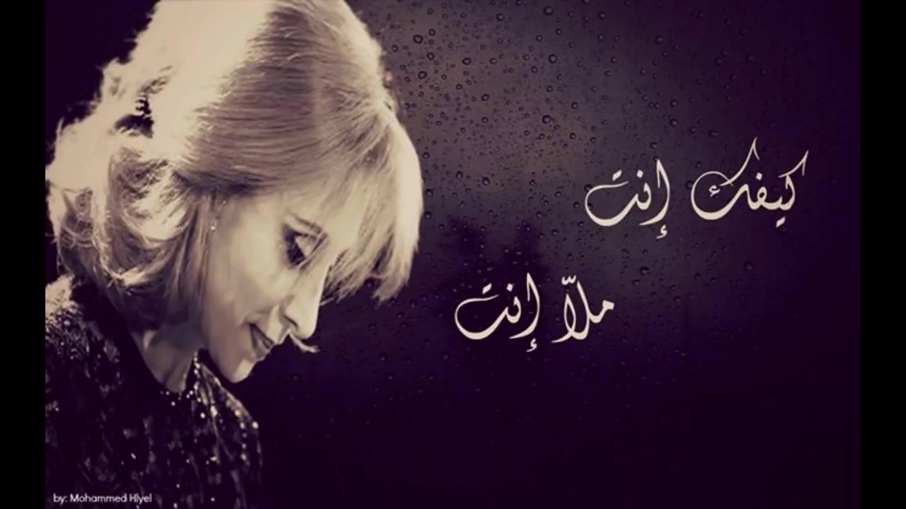اغاني فيروز الصباحية mp3