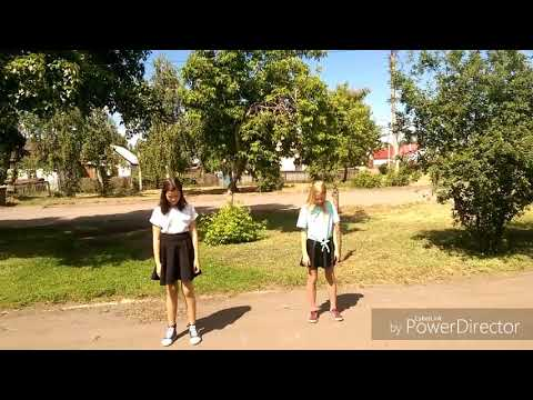 Танец под песню Турбо Пушка