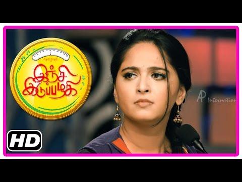 Inji Iduppazhagi Tamil movie | Scenes | Anushka insulted in talk show with Prakash Raj | Arya