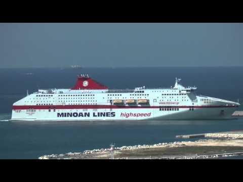Minoan Lines Grecia-Italia arrivo nel Porto di Ancona / Minoan Lines Cruise Ferry Patras-Ancona