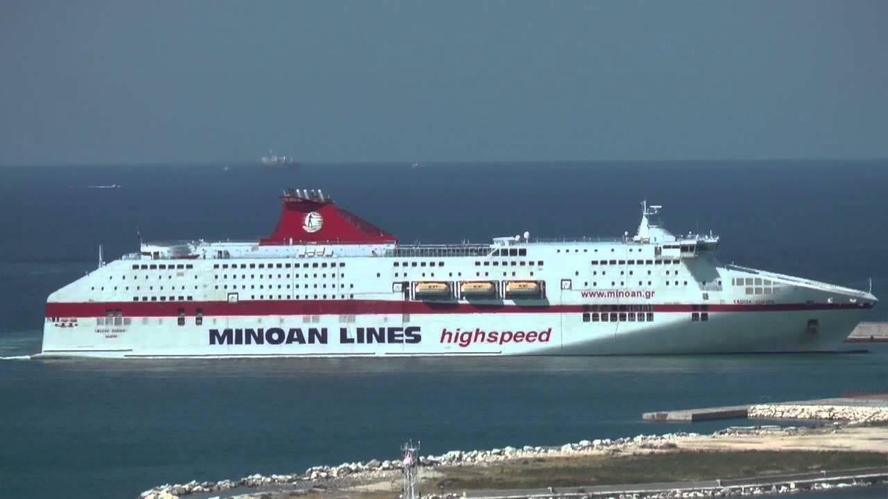 minoan lines grecia italia arrivo nel porto di ancona minoan lines cruise ferry patras ancona. Black Bedroom Furniture Sets. Home Design Ideas