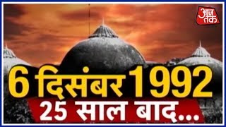 25 Years Of Babri Masjid Demolition: How The Act Of Destruction Has Changed Ayodhya