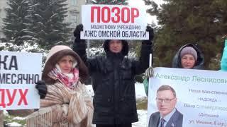 Пикет обманутых дольщиков Мишина, 8, Омск