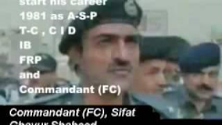 Sifat Ghayoor /  Safwat Ghayur