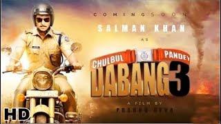 Dabangg 3 Movie | Trailer | Teaser Out | Salman Khan, Sonakshi Sinha |