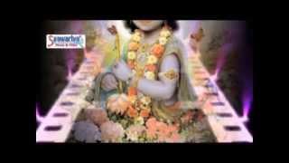 Ni Ao Tera Ki Lagda .....Popular Krishan Bhajan By Dr. Anil Rajnish Sharma