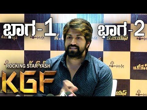 KGF  [PART-1 -PART-2 ] Kannada New Movie Exclusive Update   Rocking Star Yash   SIRITV Mp3