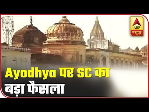 Court-monitored mediation in Ayodhya issue till July 31