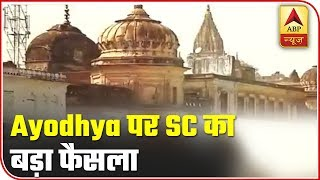 Court-Monitored Mediation In Ayodhya Issue Till July 31: SC | ABP News