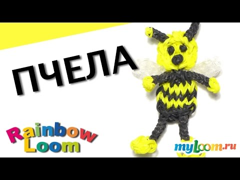 ПЧЕЛА из резинок Rainbow Loom Bands. Урок 357 | Bee Rainbow Loom