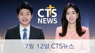 게임중독 질병분류, 한국교회 역할은?  / 필리핀 문화…