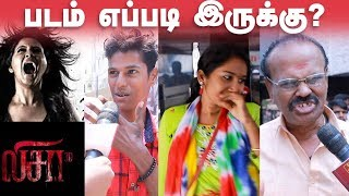 Lisaa 3D Public Opinion | Review | Anjali