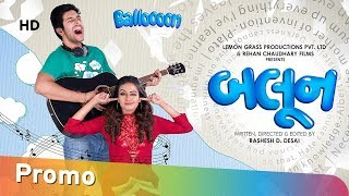 TRAILER : Balloooon | New Gujarati Film 2018 | Flying On 14 Dec |Aarti Rajput |Navjot Singh Chauhan