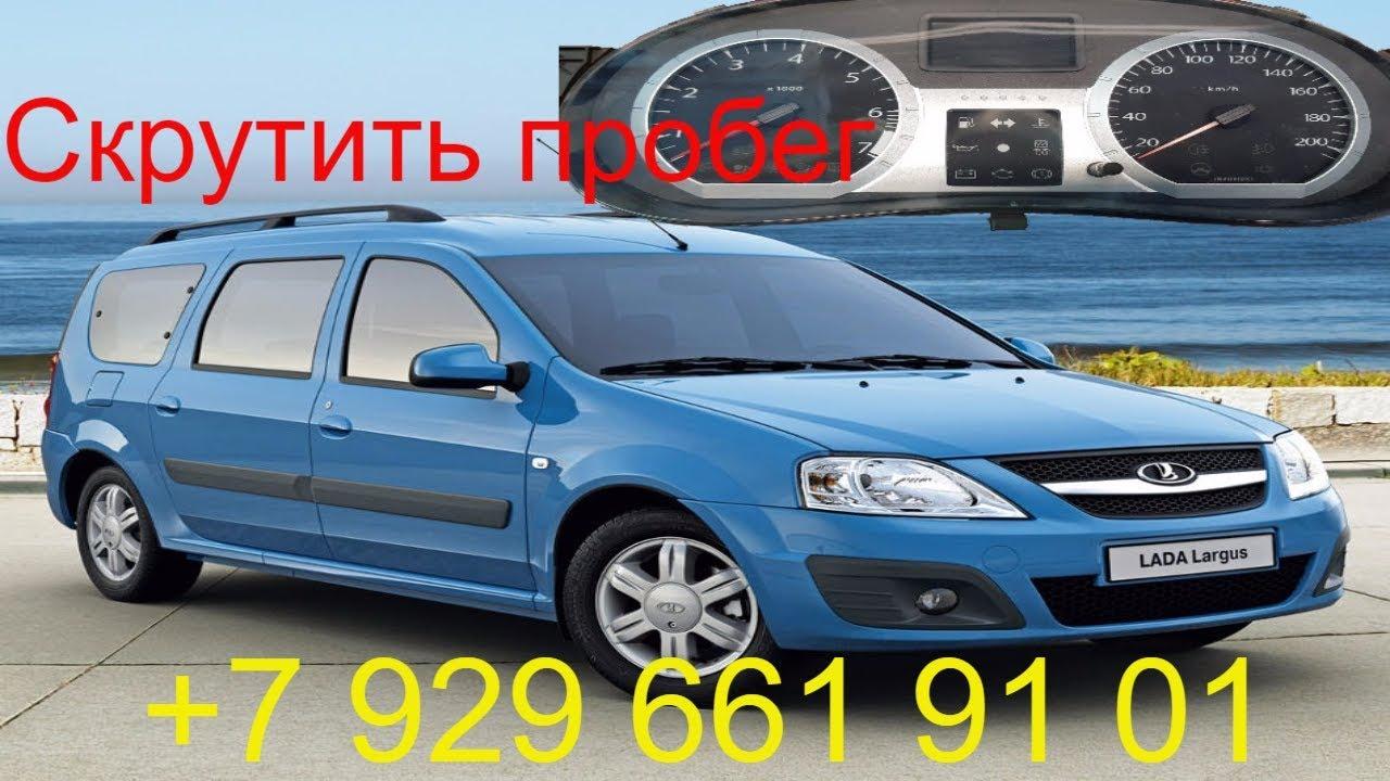 Продажа автомобилей citroen б/у в спб и ленинградской области: 18 авто в наличии, низкие цены, возможность купить ситроен с пробегом в кредит.