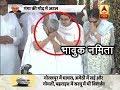 Atal Bihari Vajpayee Asthi Visarjan: Namita Bhattacharya Cries | ABP News