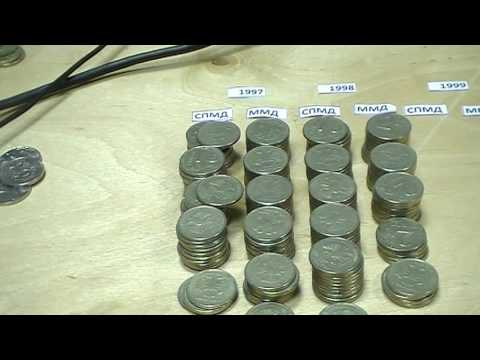 Редкие монеты 2 рубля 1997, 1998, 1999, 2001, 2002, 2003, 2006-2016. Браки. Каталог. Цены.