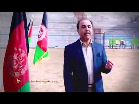 Afghanistan cricket new awesome song