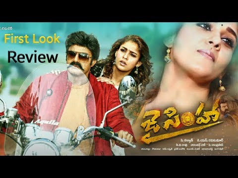 Balakrishna జై సింహ Nayantara First Look | K.S. Ravi Kumar |